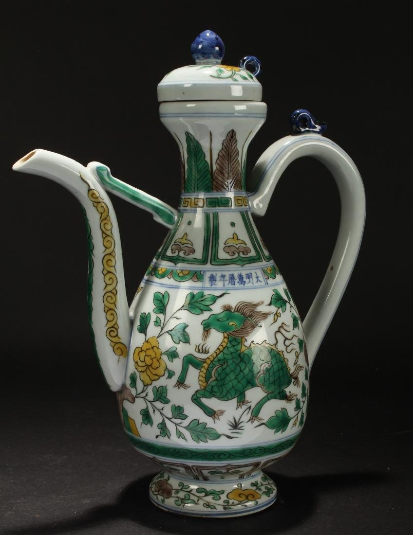 A Chinese Lidded Myth-beast Porcelain Fortune Ewer - 3