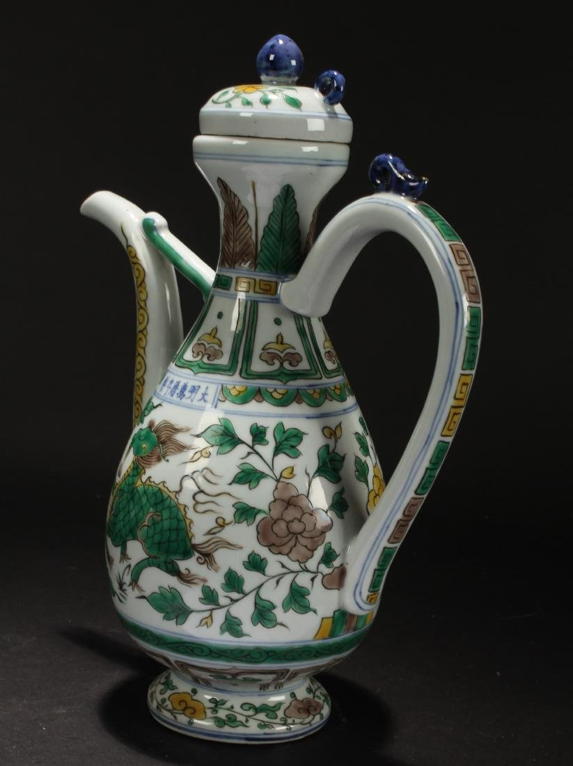 A Chinese Lidded Myth-beast Porcelain Fortune Ewer - 5