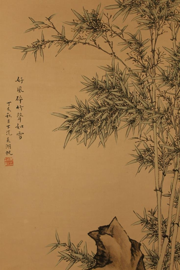 A Chinese Bamboo-fortune Estate Display Scroll - 2