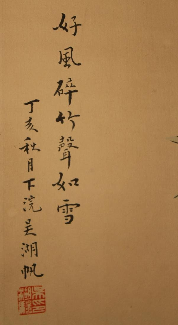 A Chinese Bamboo-fortune Estate Display Scroll - 4