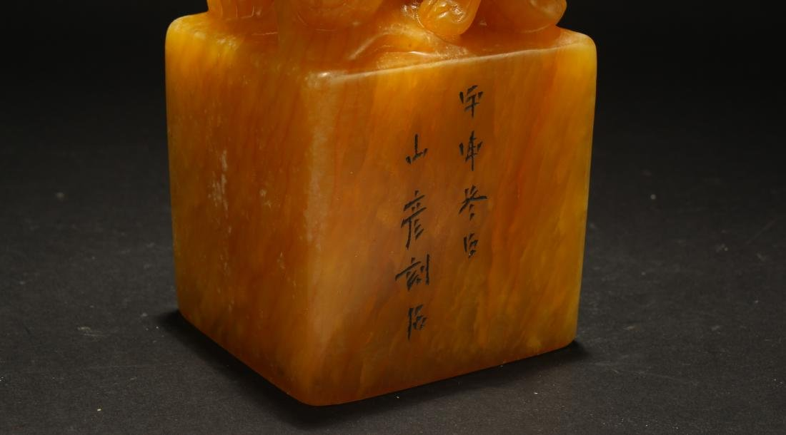 An Estate Chinese Soapstone Myth-beast Seal Display - 6