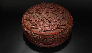 A Chinese Spring-fortune Estate Massive Lacquer Lidded