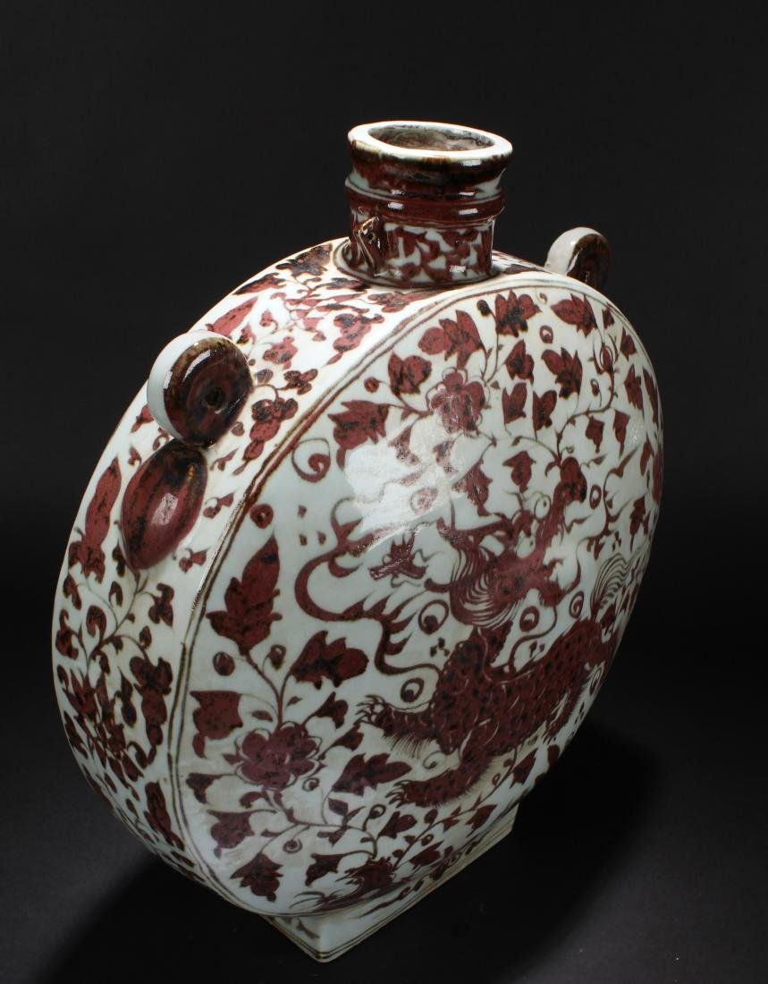 A Chinese Dragon-decorating Estate Porcelain Vase - 2