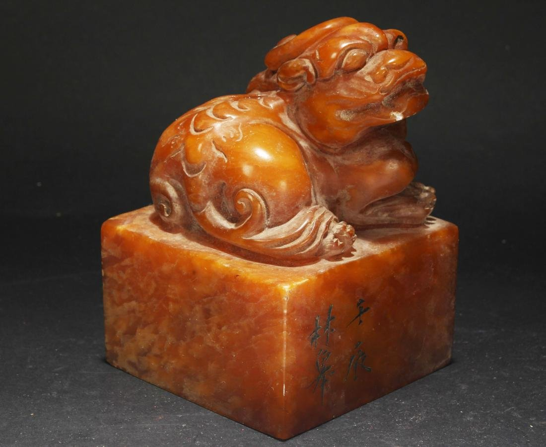 An Estate Chinese Soapstone Seal Display - 2