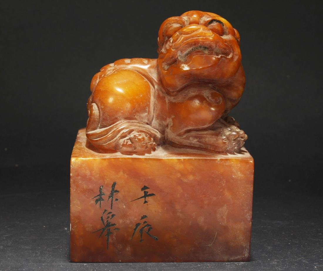 An Estate Chinese Soapstone Seal Display - 3