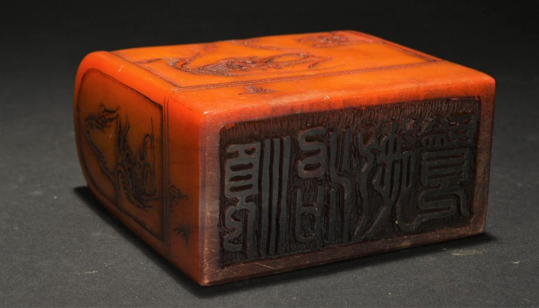 A Chinese Story-telling Estate Soapstone Seal - 4