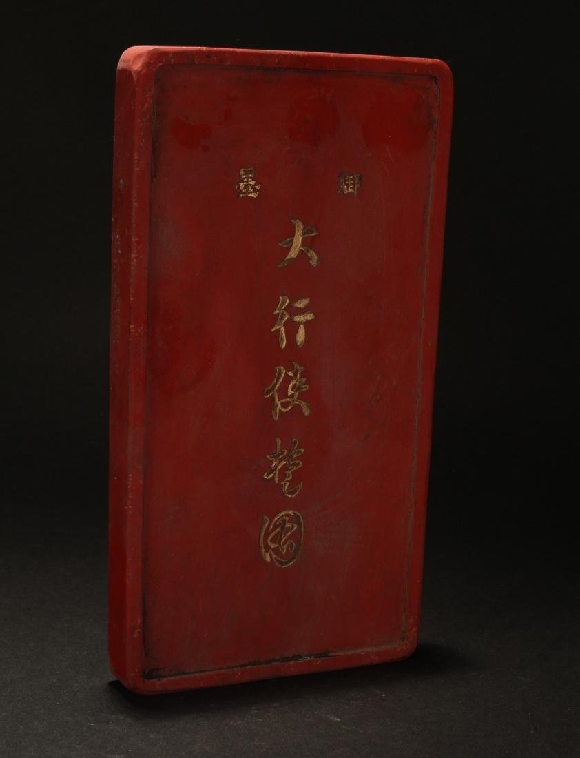 A Chinese Estate Temple-sceen Red Inkstone Display - 3