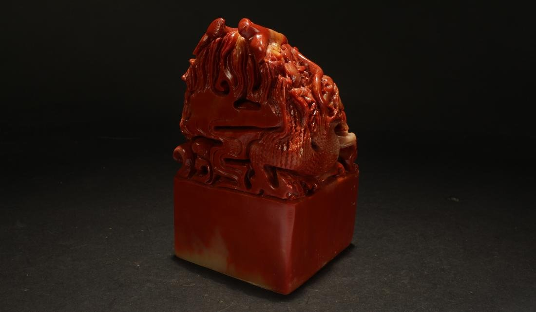 An Estate Chinese Myth-beast Religious Seal Display - 3