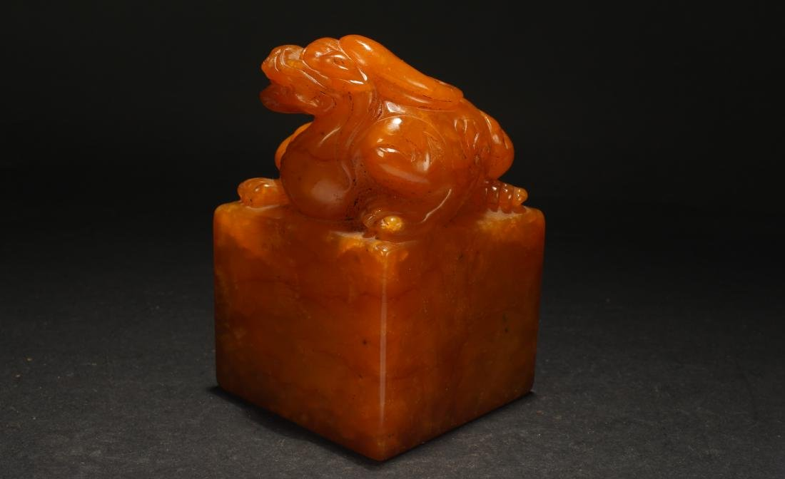 An Estate Chinese Religious Soapstone Display Seal - 3