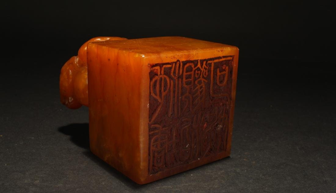 An Estate Chinese Religious Soapstone Display Seal - 4