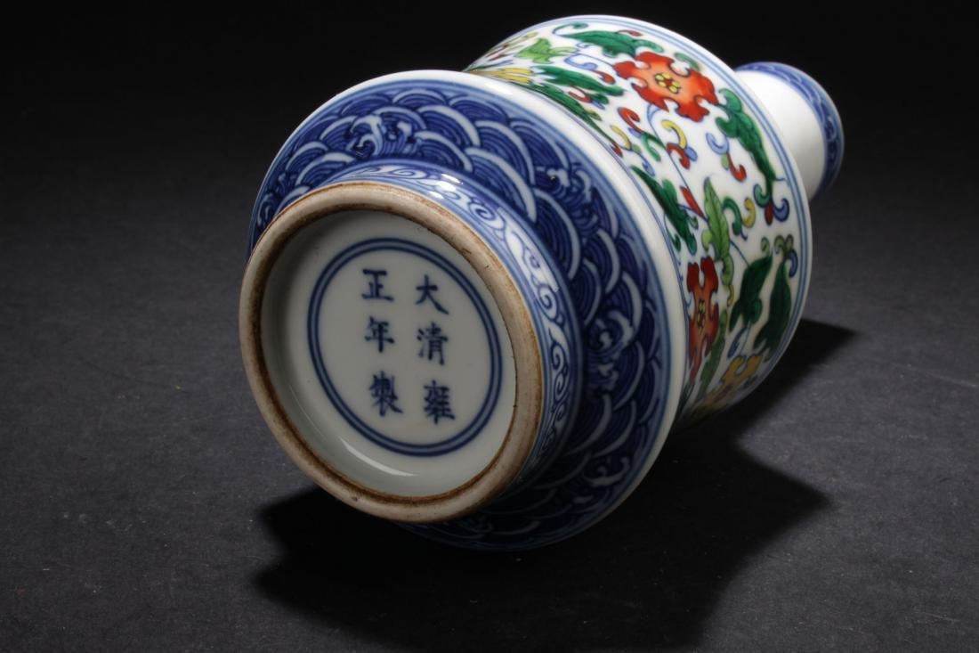 A Chinese Longlife-Fortune  Estate Porcelain Vase - 8