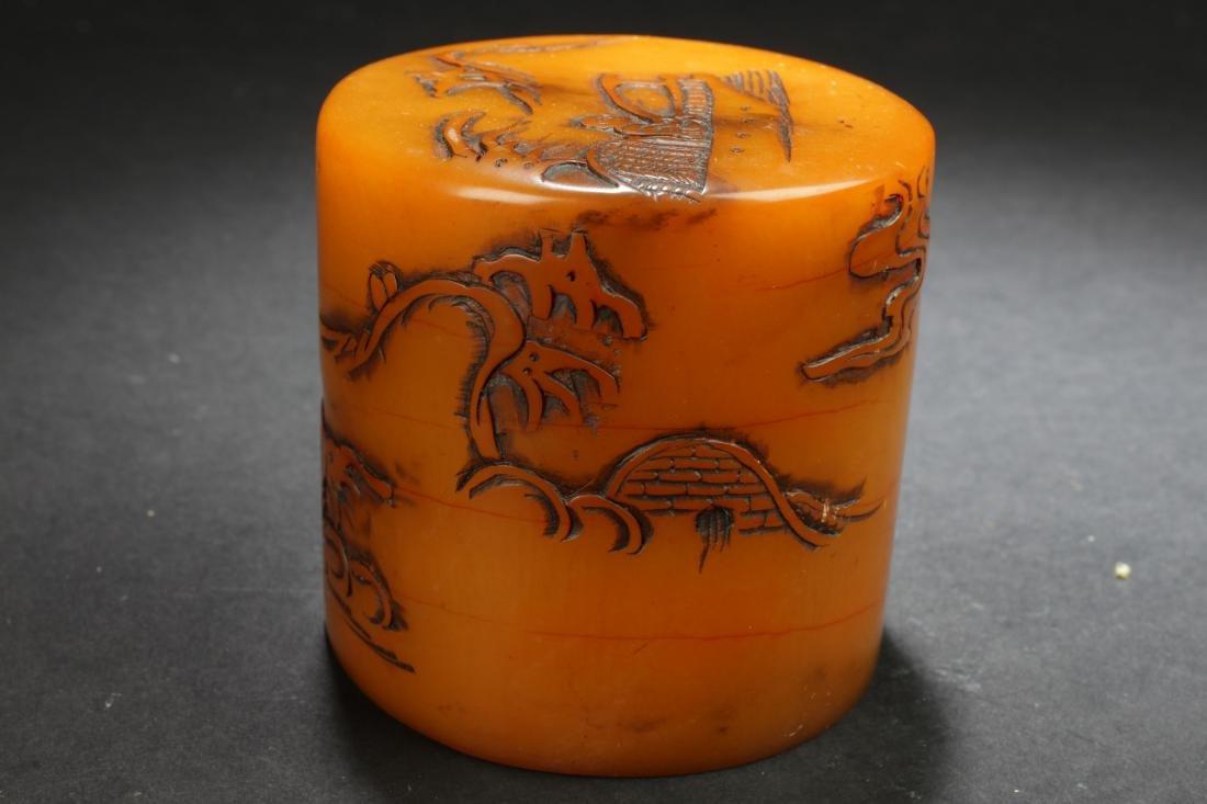 An Estate Chinese Soapstone Circular Seal  Display - 4