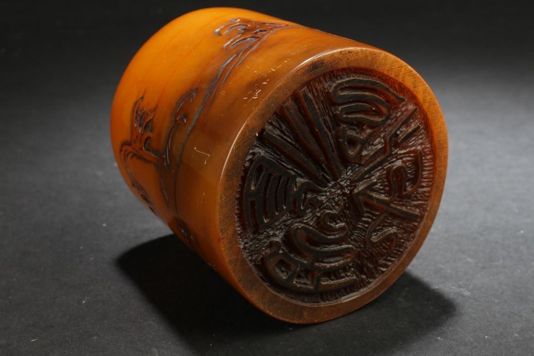 An Estate Chinese Soapstone Circular Seal  Display - 6