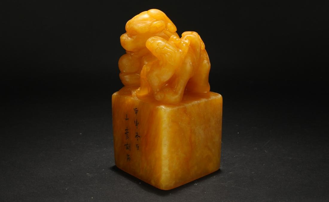 An Estate Chinese Soapstone Myth-beast Seal Display - 3