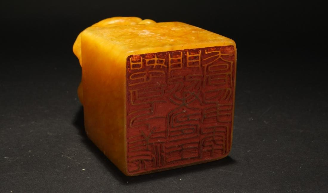An Estate Chinese Soapstone Myth-beast Seal Display - 7