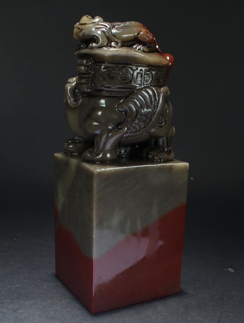 A Chinese Myth-beast Estate Soapstone Religious Seal - 2