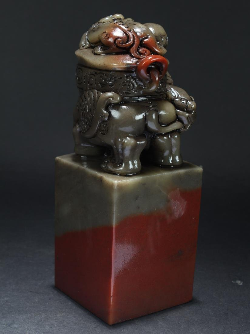 A Chinese Myth-beast Estate Soapstone Religious Seal - 3