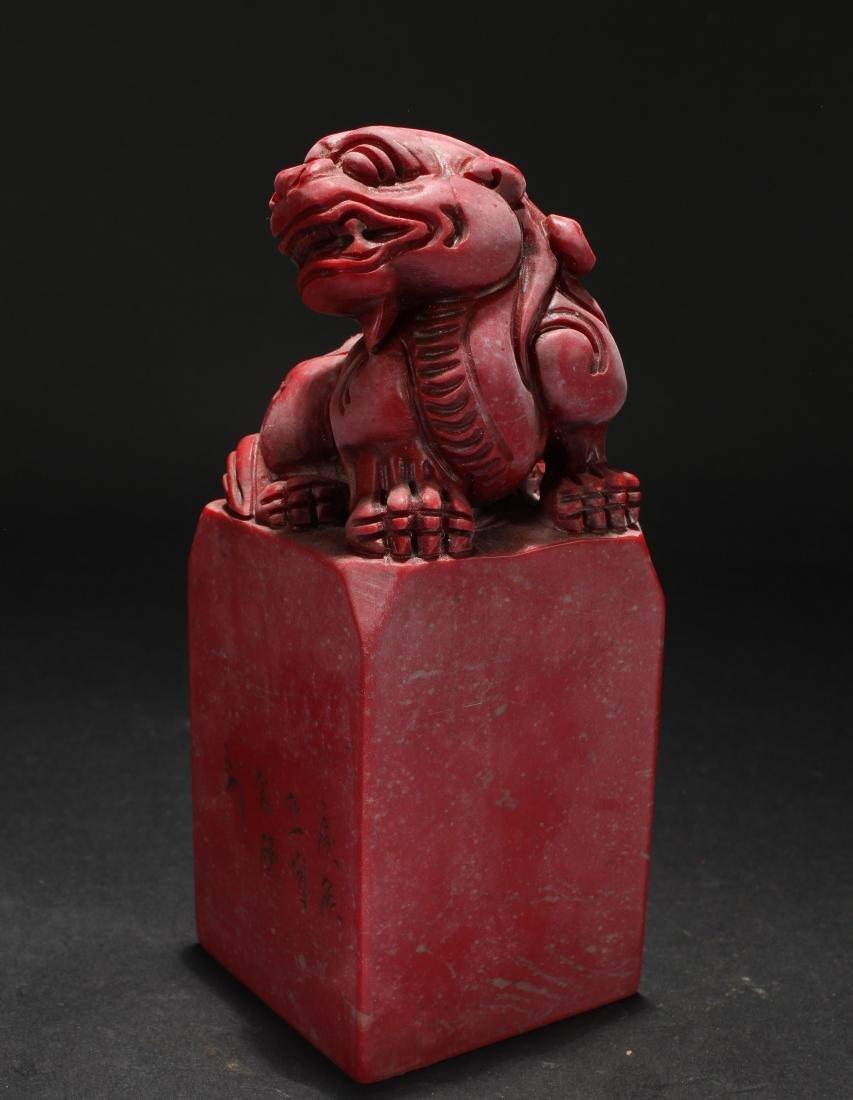 An Estate Chinese Myth-beast Soapstone Seal - 2