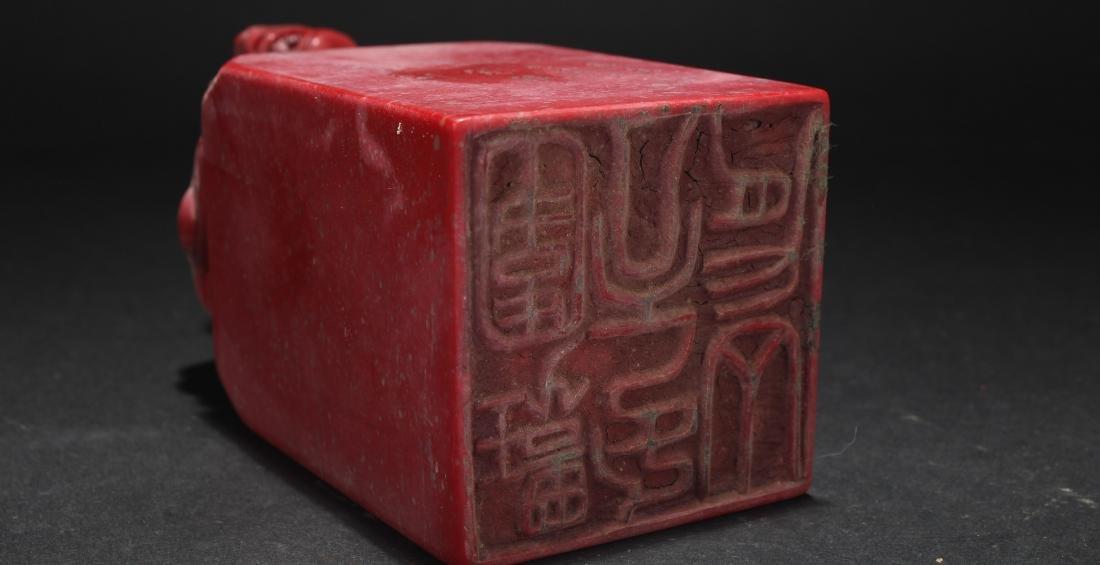 An Estate Chinese Myth-beast Soapstone Seal - 5