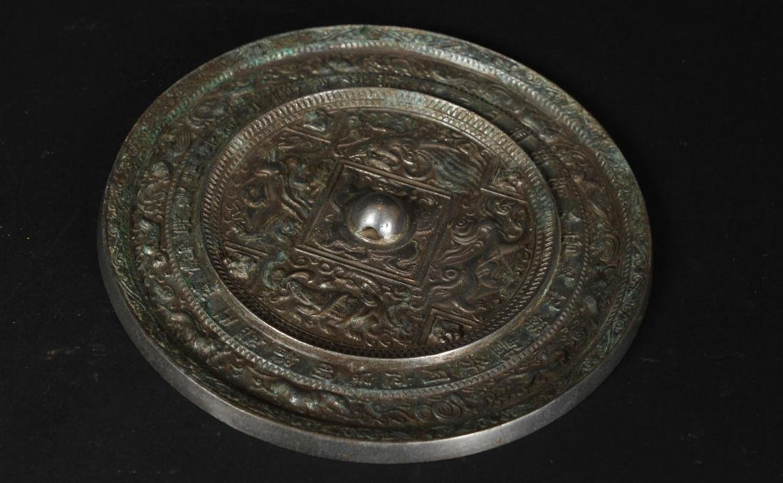 A Chinese Myth-beast Estate Bronze Mirror