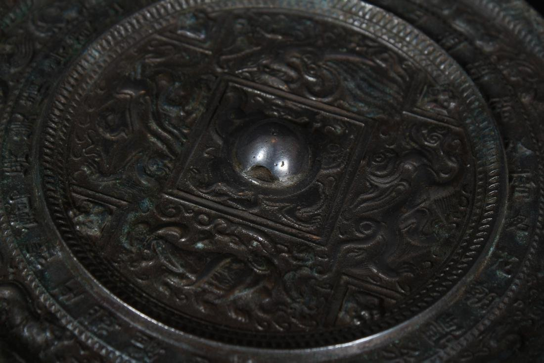 A Chinese Myth-beast Estate Bronze Mirror - 2