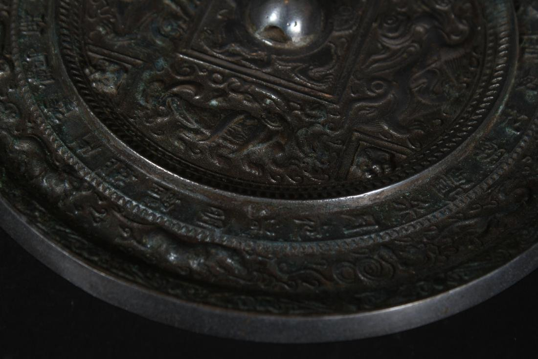 A Chinese Myth-beast Estate Bronze Mirror - 3