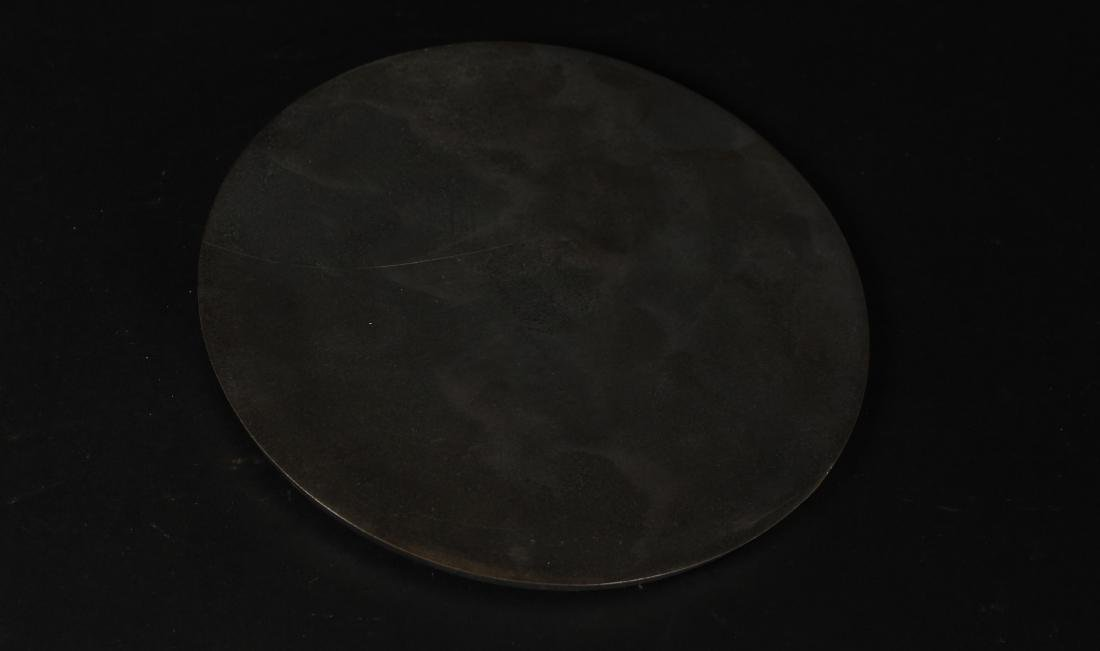 A Chinese Myth-beast Estate Bronze Mirror - 5