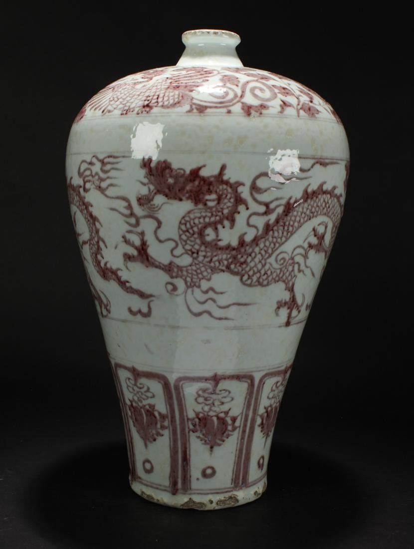 A Chinese Dragon-decorating Estate Porcelain Vase