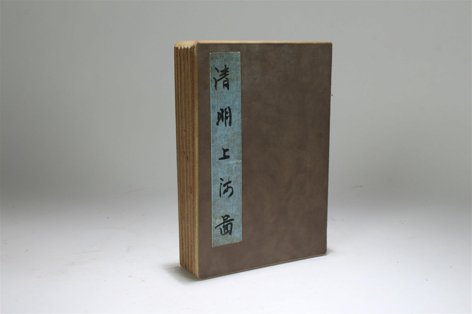 A Chinese Market-space Display Book