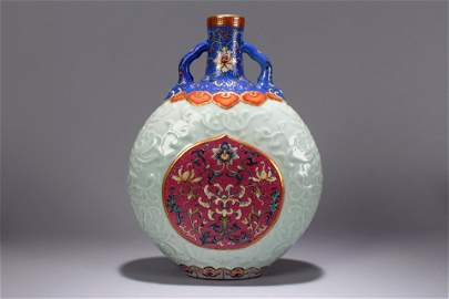 An Estate Chinese Vividly-detailed Duo-handled