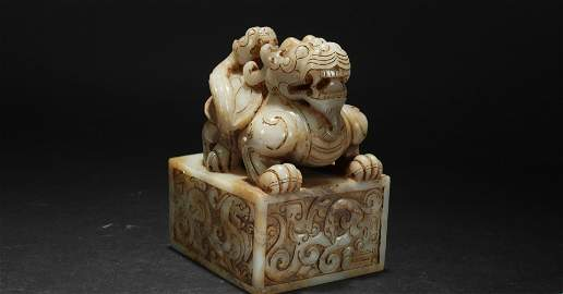 A Chinese Square-based Estate Old-jade Curving