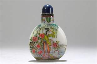 A Chinese Lady-portrait Fortune Snuff Bottle
