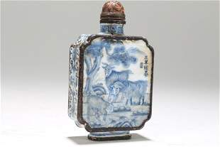 A Chinese Horse-portrait Fortune Snuff Bottle