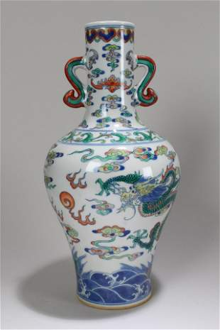 A Chinese Duo-handled Fortune Dragon-decorating