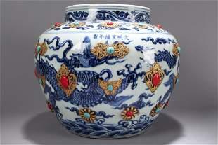 Chinese Blue and White Dragon-decorating Porcelain Vase
