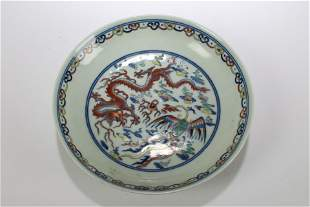 A Porcelain Plate with Dragon and Phoenix Display in