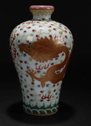 A Inner-gold Chinese Dragon-decorating Porcelain Vase