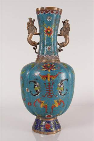 A Chinese Duo-handled Bat-framing Cloisonne Fortune