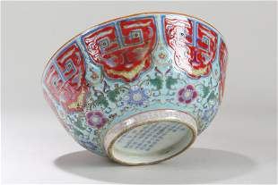 A Chinese Bat-framing Fortune Poetry-framing Porcelain