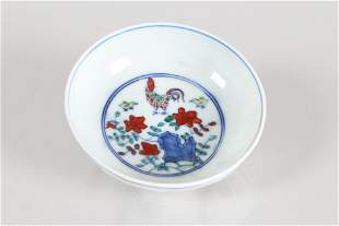 A Chinese Rooster-fortune Porcelain Fortune Cup