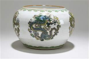 A Chinese Detailed Fortune Dragon-decorating Porcelain