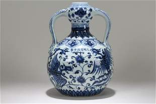 A Chinese Phoenix-fortune Blue and White Porcelain Vase