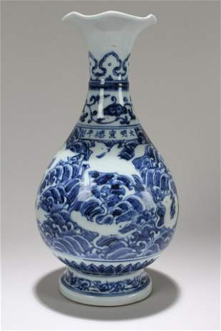 A Chinese Blue and White Fortune Porcelain Vase
