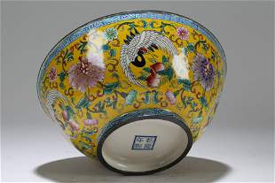 A Chinese Crane-fortune Detailed Cloisonne Bowl