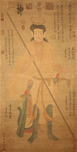 A Chinese Detailed Portrait Poetry-framing Fortune