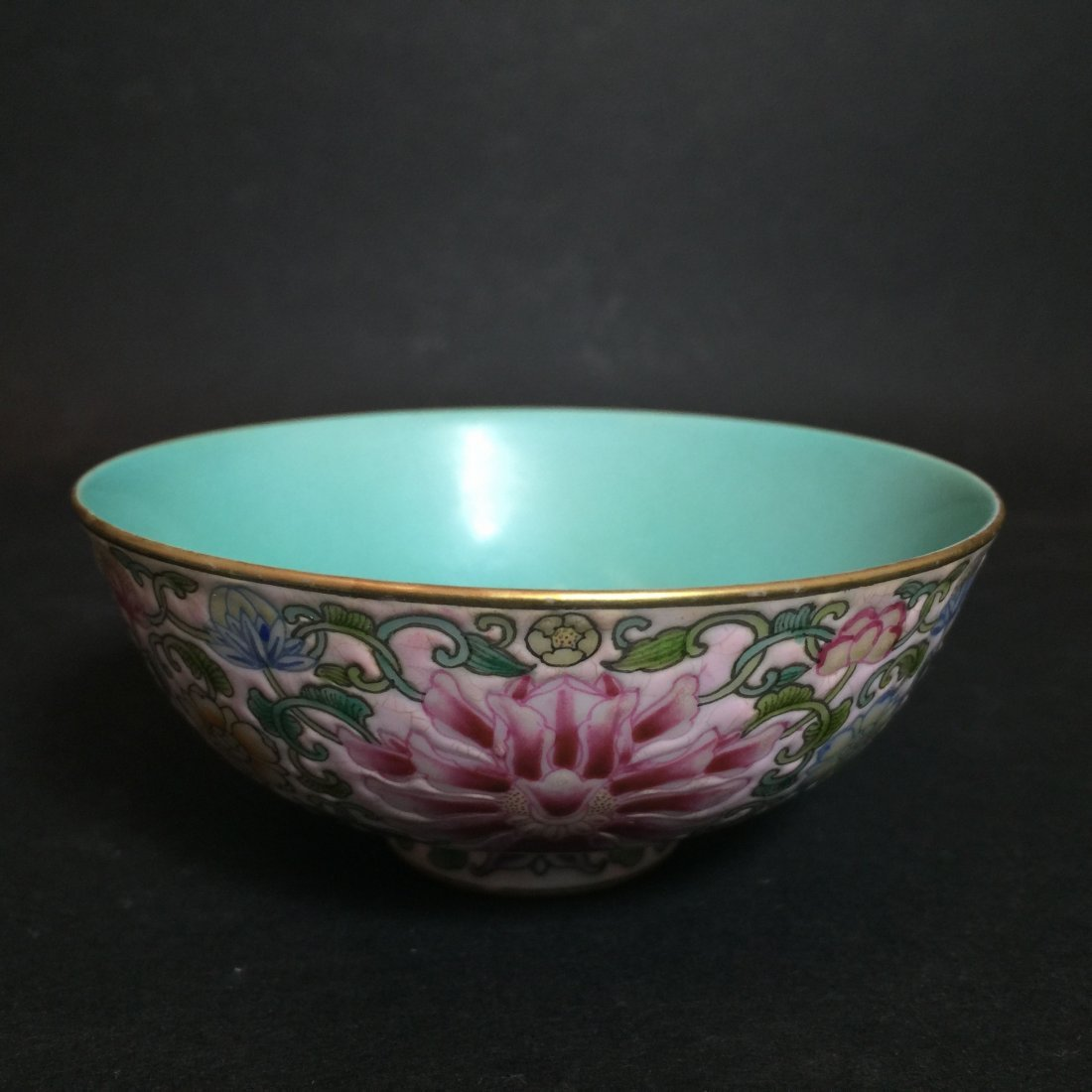 A Green-ish Blue Chinese Flower-blossom Bowl