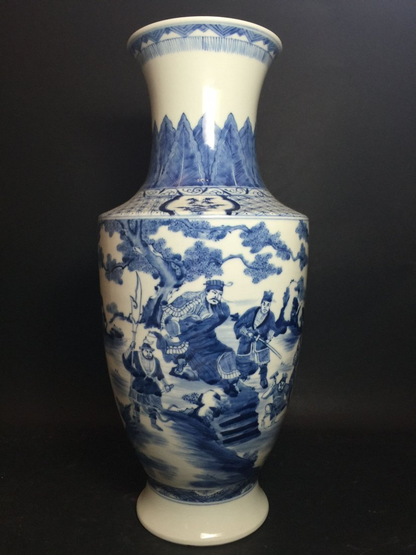 A Chinese Blue and White Battle-field Vase