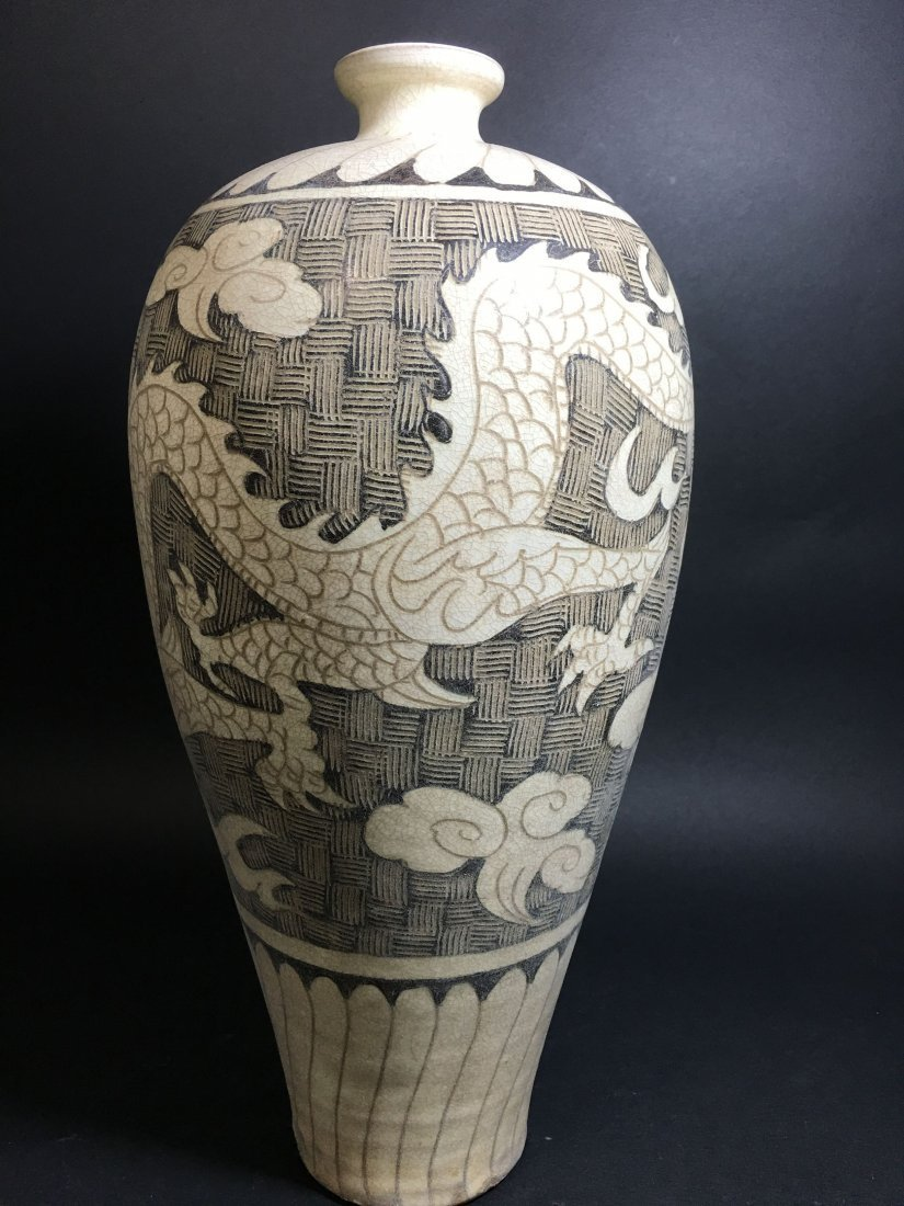 A Chinese Cloudy Gray Dragon Vase - 3