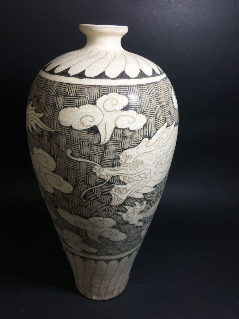 A Chinese Cloudy Gray Dragon Vase - 4