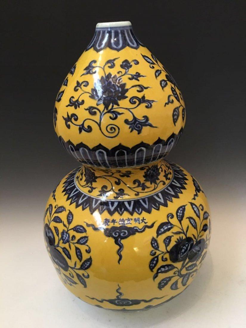 A Chinese Yellow Calabash Dragon Vase